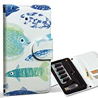 スマコレ ploom TECH プルームテック 専用 レザーケース 手帳型 タバコ ケース カバー 合皮 ケース カバー 収納 プルームケース デザイン 革 海 生き物 魚 010962