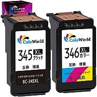 ColoWorld Canon(キヤノン)用 BC-345xl+BC-346xl リサイクルインクカートリッジ 345xlブラック+346xl3色カラー 2個セット 染料 大容量 再生インク 残量表示付 対応機種:Pixus TS203...