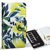 スマコレ ploom TECH プルームテック 専用 レザーケース 手帳型 タバコ ケース カバー 合皮 ケース カバー 収納 プルームケース デザイン 革 黄色 緑 植物 012542
