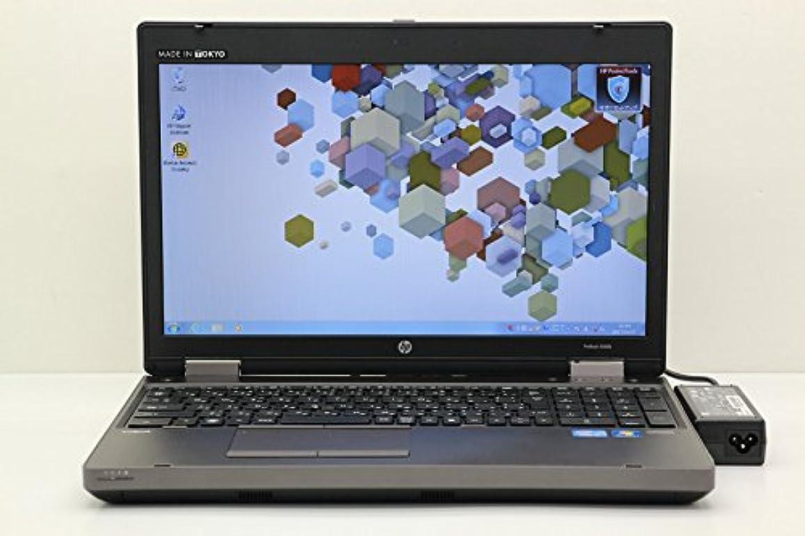 十分ではない期限アルコール【中古】 hp ProBook 6560b Core i5 2410M 2.3GHz/4GB/250GB/Multi/15.6W/FWXGA(1366x768)/RS232C/Win7