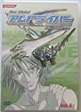 Get Ride!アムドライバー Vol.4[DVD]