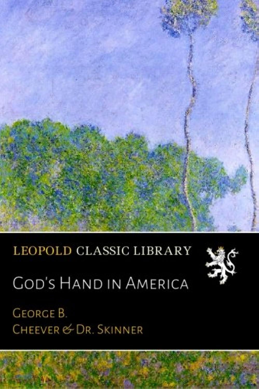 揃える花婿ミルGod's Hand in America