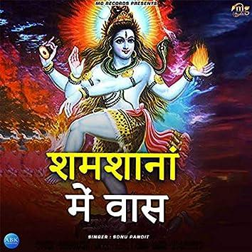 Shamshana Me Vaas - Single