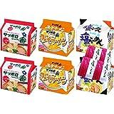 サッポロ一番 袋ラーメン5食 3種類(しょうゆ味 5食500g×2個・みそラーメン5食500g×2個・塩らーめん5食500g×2個 お吸い物×4個)アソートセット