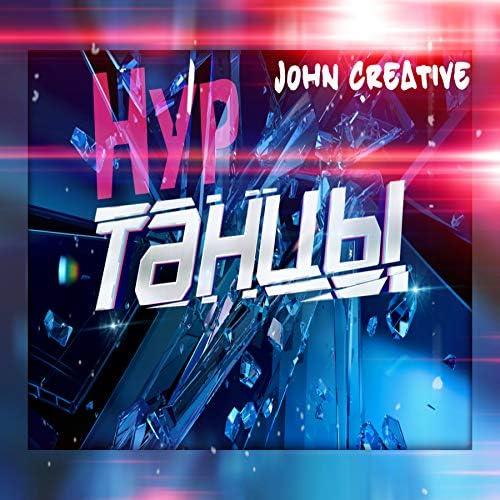 John Creative