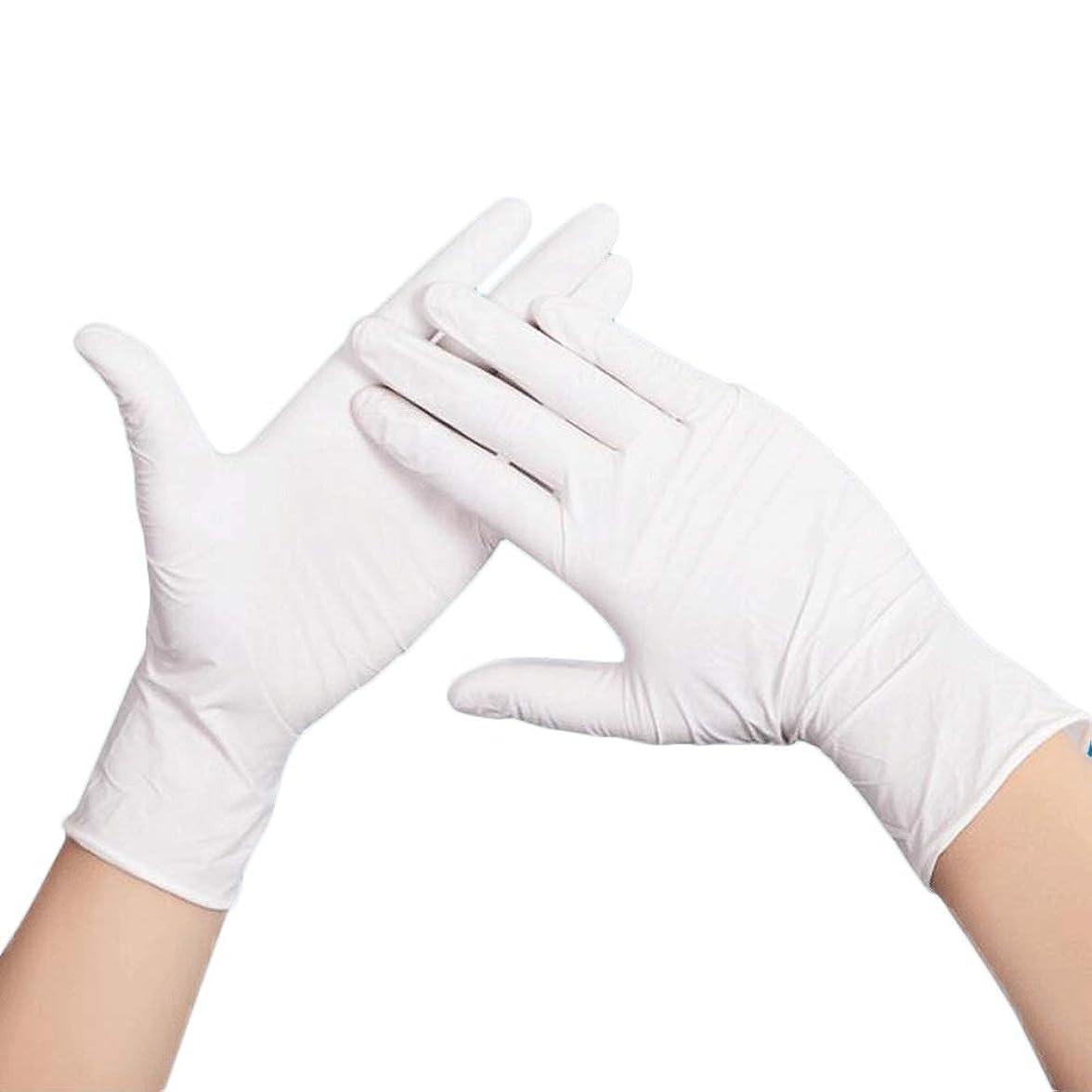 パンフレットパイント社会科乳白色の11インチの使い捨て可能な粉体検査ゴムラテックス手袋 - 着用が簡単で快適なフィット YANW (色 : A, サイズ さいず : M m)