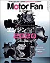 Motor Fan illustrated Vol.142