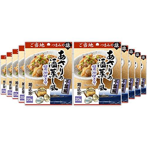 菊正宗 ご当地つまみの旅 あさりの酒蒸し風醤油仕立て (千葉編) 20g×10袋