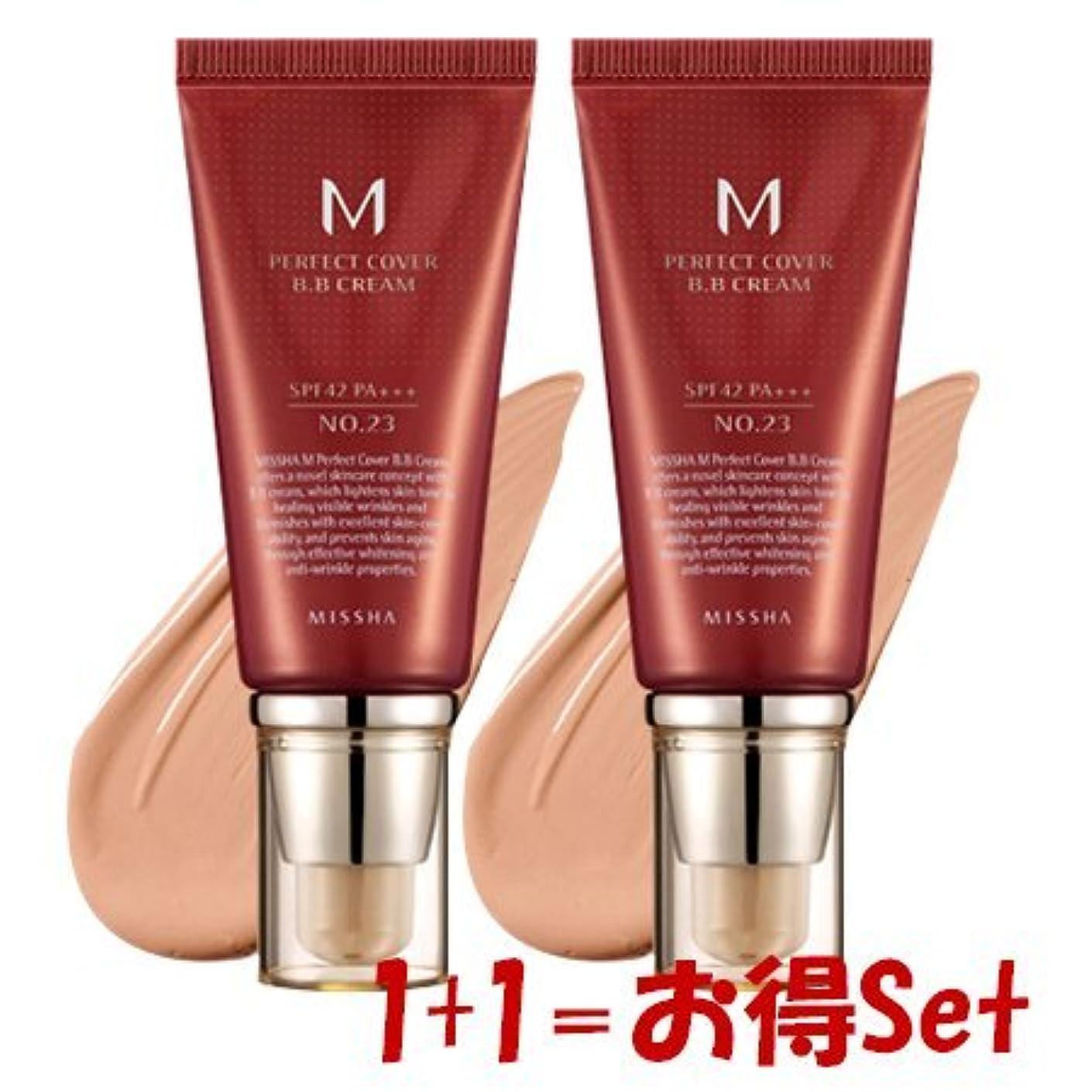 放つ置くためにパック。MISSHA(ミシャ) M Perfect Cover パーフェクトカバーBBクリーム 23号+23号(1+1=お得Set)