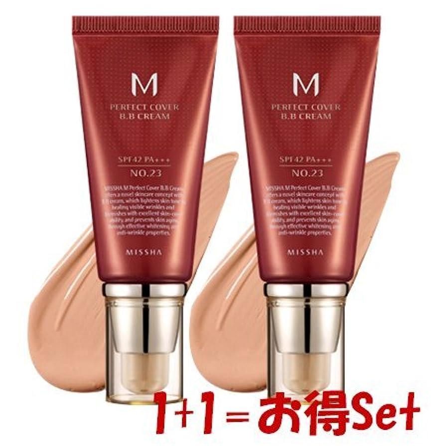 腕硬化するめまいMISSHA(ミシャ) M Perfect Cover パーフェクトカバーBBクリーム 23号+23号(1+1=お得Set)