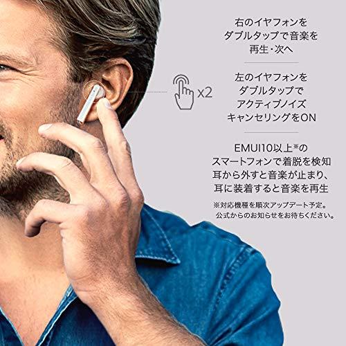 HUAWEI FreeBuds 3 kabellose Kopfhörer mit aktiver Geräuschunterdrückung (Kirin A1 Chip, geringe Latenz, ultraschnelle Bluetooth-Verbindung, 14mm Lautsprecher, kabelloses Aufladen) Weiß - 6