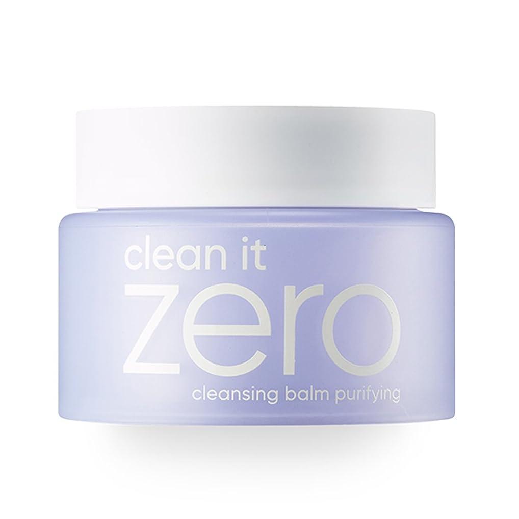 節約スペイン語文法BANILA CO(バニラコ) クリーン イット ゼロ クレンジング バーム ピュリファイング Clean It Zero Purifying