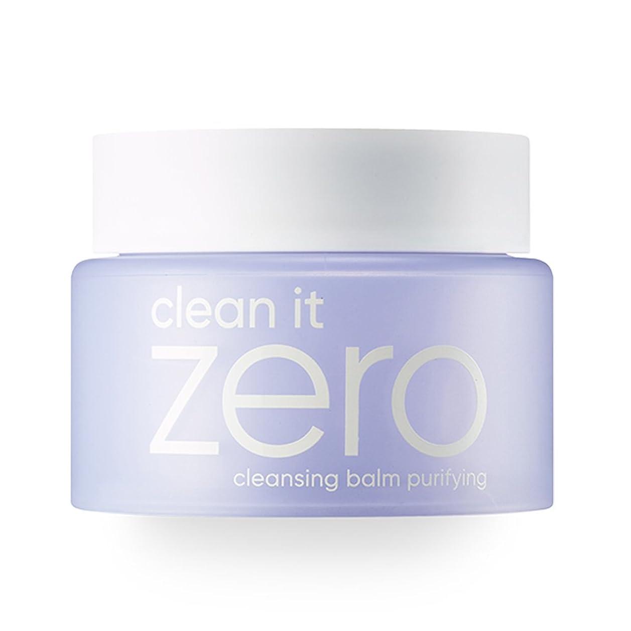 同情的穏やかな針BANILA CO(バニラコ) クリーン イット ゼロ クレンジング バーム ピュリファイング Clean It Zero Purifying