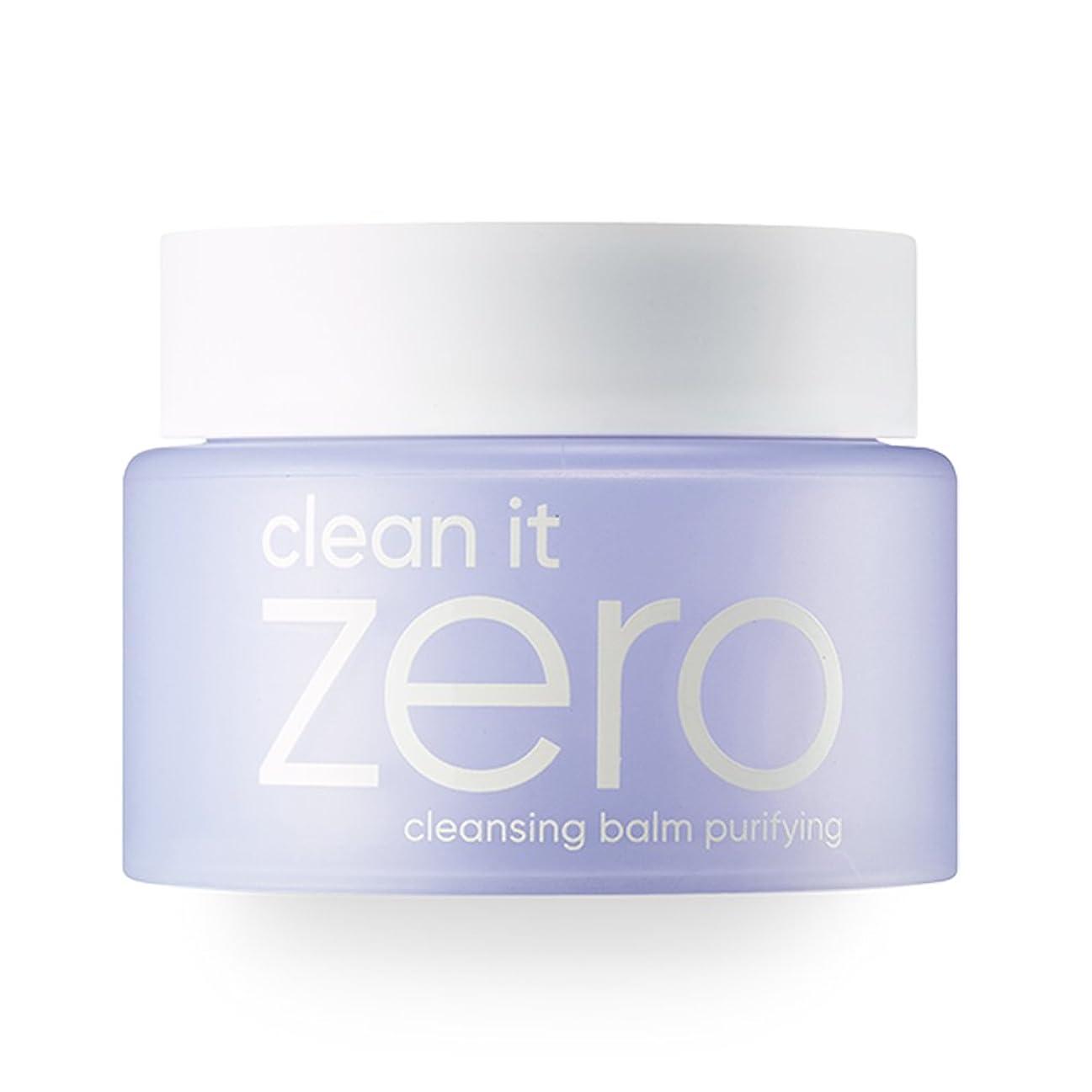 植木今まで石BANILA CO(バニラコ) クリーン イット ゼロ クレンジング バーム ピュリファイング Clean It Zero Purifying