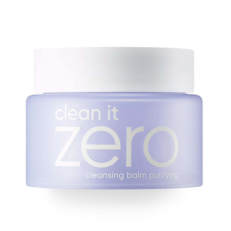 ミリメートル事件、出来事ふつうBANILA CO(バニラコ) クリーン イット ゼロ クレンジング バーム ピュリファイング Clean It Zero Purifying