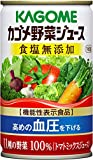 野菜ジュース 食塩無添加(160g*30本入)