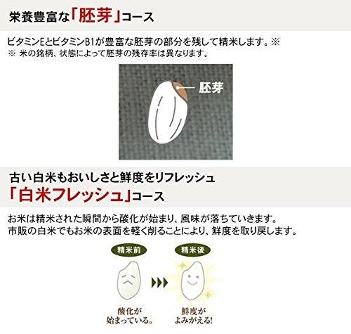 象印家庭用精米機(10合用)「つきたて風味」ホワイトBR-WA10-WA