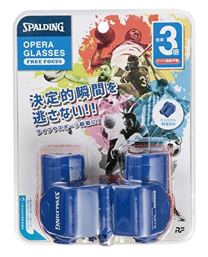 レイメイ藤井双眼鏡オペラグラスSPALDING3倍×25mmブルーRXB1505A