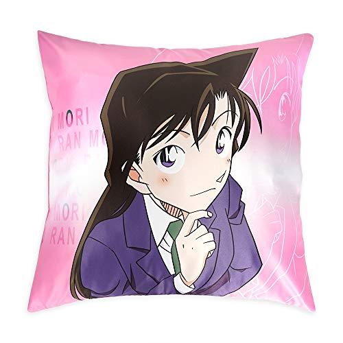 CoolChange Detektiv Conan Kissenbezug | 50x50cm | Manga Kissen Bezug | Motiv: Ran Mori
