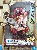 ワンピース DXF THE GRANDLINE CHILDREN ワノ国 vol.1 シャンクス 国内正規品