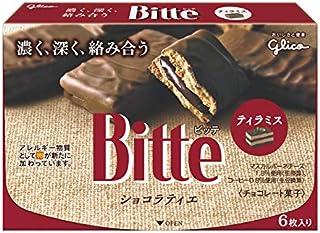 江崎グリコ ビッテ(ティラミス) チョコレートお菓子 6枚 ×7個