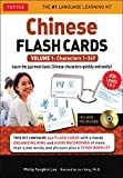 Yunkin, P: Chinese Flash Cards kit: HSK Levels 1 & 2 Elementary Level: Characters 1-349 (Audio Disc Included) - Jun, Ph.D. Yang
