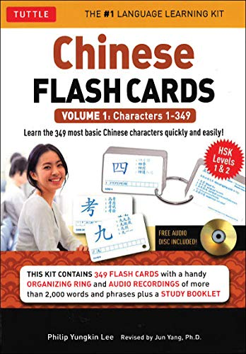 Compare Textbook Prices for Chinese Flash Cards Kit Volume 1: HSK Levels 1 & 2 Elementary Level: Characters 1-349 Audio Disc Included Revised Edition ISBN 9780804842013 by Lee, Philip Yungkin,Yang Ph.D., Jun