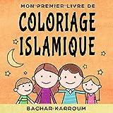 Mon Premier Livre De Coloriage Islamique: (Islam pour enfants)