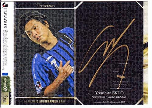 2009Jカード PSG15 遠藤保仁 直筆サインカード10 ガンバ大阪 ホビーアイテム