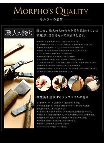 【キプリス】札ばさみ/マネークリップ■シラサギレザー8225(ネイビー)