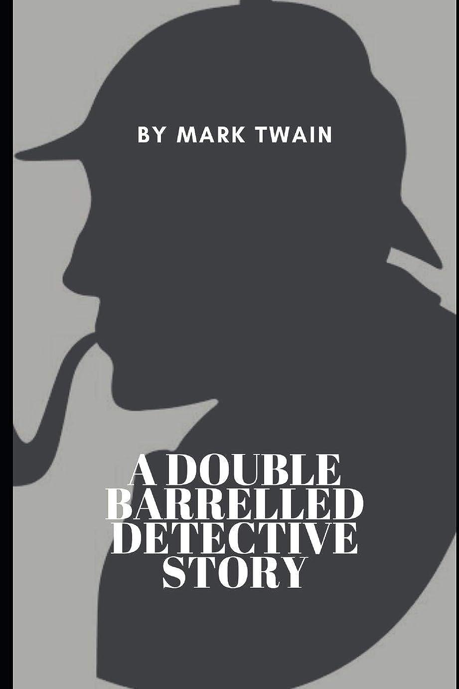 ハックインドファランクスA Double Barrelled Detective Story