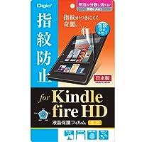 Kindle Fire HD用 液晶保護フィルム 指紋防止 光沢 気泡レス加工 TBF-KFH12FLS