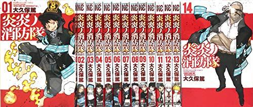 炎炎ノ消防隊 コミック 1-14巻セット