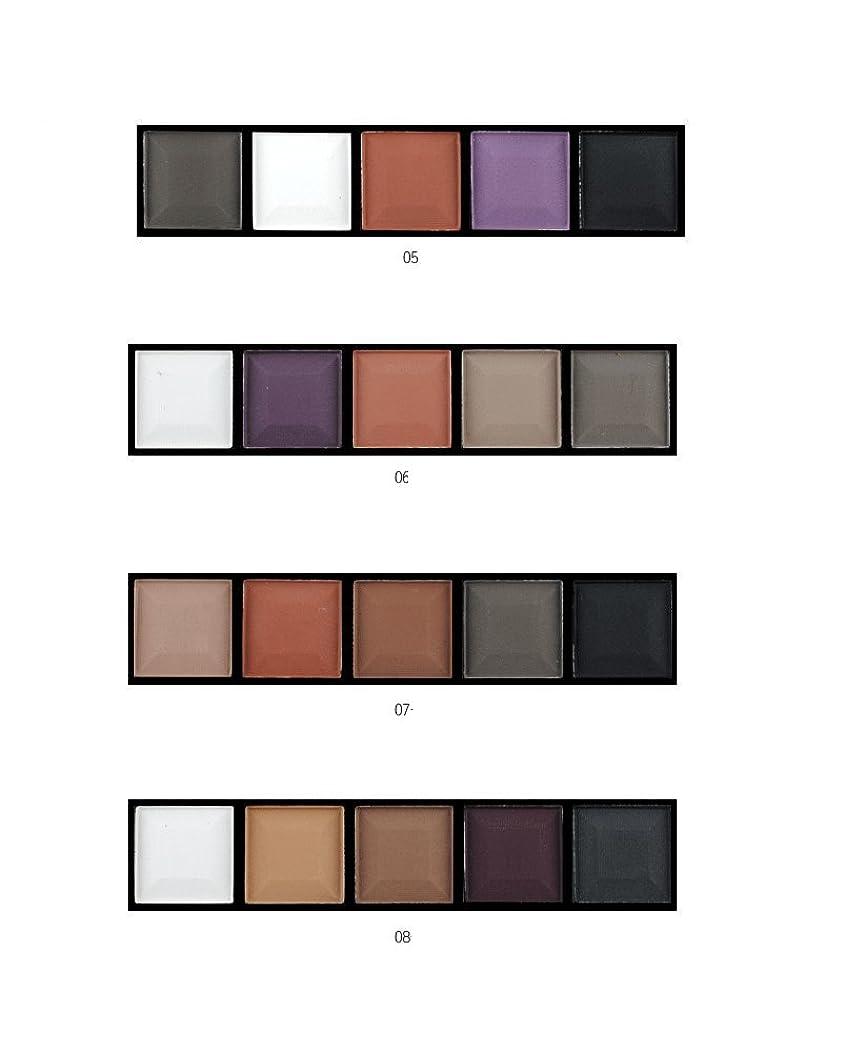 無効不純膜MakeupAcc アイシャドウパレット 5色 ブラシ付き 携帯便利 ヌードメイク マット (07) [並行輸入品]