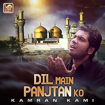 Dil Main Panjtan Ko