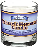 Yehuda, Yahrzeit Memorial Candle, Glass Tumbler (24 Pack) 24 Hour Memorial Candles