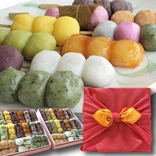 ホワイトデー 和菓子ギフト「幸ふくだんご10種類20本×2箱」風呂敷包みセット