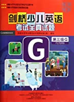 Level 3 Part G -Cambridge Young Learners English Actyal Test -(Including Three Tapes) (Chinese Edition)