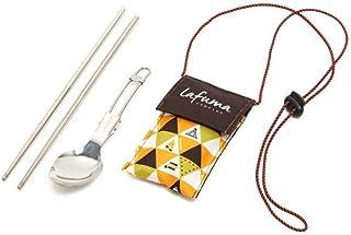 (ラフマ)Lafuma 感性キャンプ1人カトラリーセット(ネックレス型ケースを含む)キャンプケータリング用品釣り登山スプーン [並行輸入品]