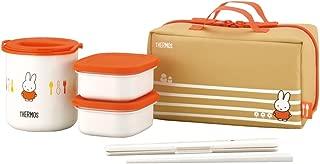 サーモス 保温弁当箱 約0.6合 ミッフィー オレンジ DBQ-253B OR