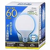 オーム LED電球 ボール電球形 E26 60形相当 749ルーメン 6W 昼光色 広配光240° 密閉器具対応 LDG6D-G AS9 06-0758