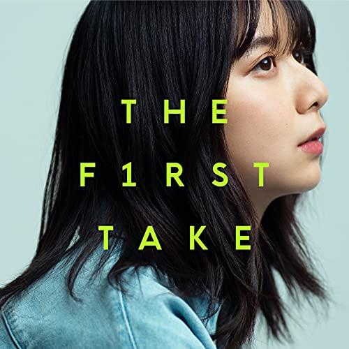 愛って - From THE FIRST TAKE