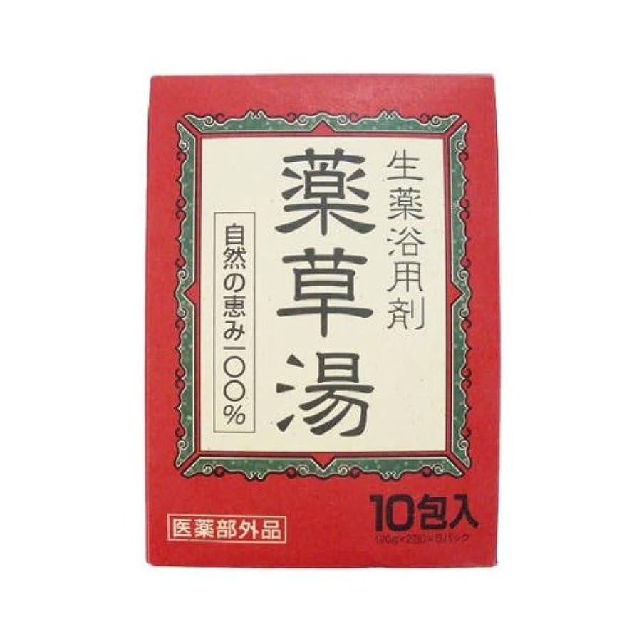 定義する厳密にバランスVVN生薬入浴剤薬草湯10包×(20セット)