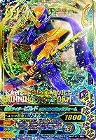 ガンバライジング/ボトルマッチ2弾/BM2-011 仮面ライダービルド ニンニンコムックフォーム SR