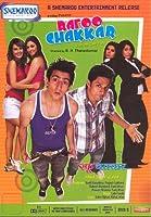 Rafoo Chakkar (Fun on the Run) - DVD (2008)