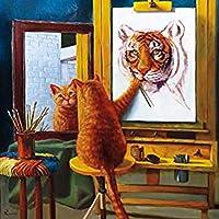 大人のジグソーパズル500ピースパズル猫絵画虎ジグソーパズル挑戦的なジグソーパズルゲーム