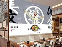 写真の壁紙和風ラーメンカスタム麺屋背景壁リビングルームの壁の芸術の壁の装飾の家の装飾のための大きな壁壁画シリーズの壁紙-98.4x68.9inch/250cmx175cm