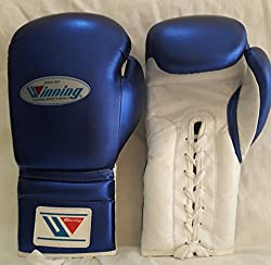 Grant Boxing Gloves Review
