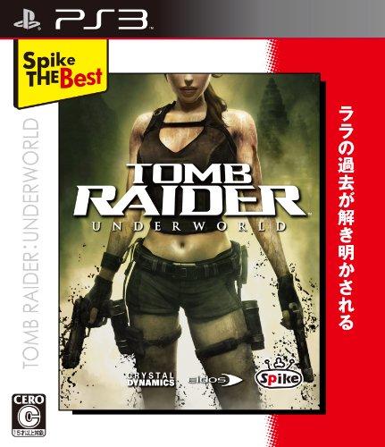 Tomb Raider Underworld (Spike the Best)