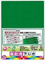 クツワ STAD 暗記下敷 B5サイズ VS009G 緑 【× 7 枚 】